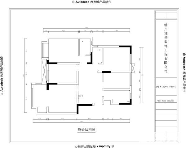 南台府5-3-801-Model_副本.jpg