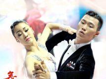 国际标准舞公开赛