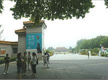 参观南京博物院
